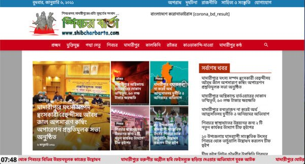 online newspaper in Bangladesh